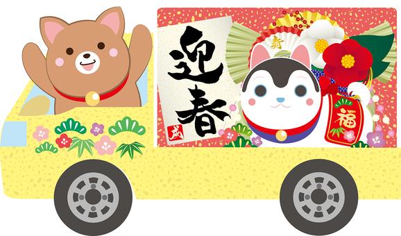 トラックに乗る犬年賀状戌年版