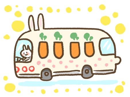 Usagi's bus