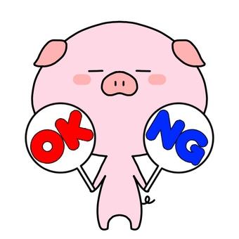Pig OK NG