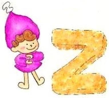 Alphabet Cookie Z
