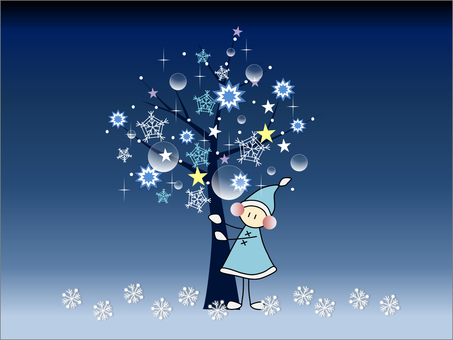 Dwarf _ winter _ blue _ 1