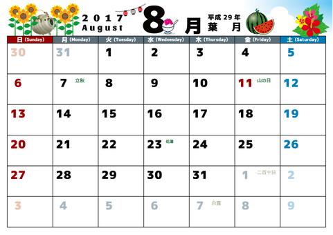 Comment filling calendar 0804 - beginning Sunday