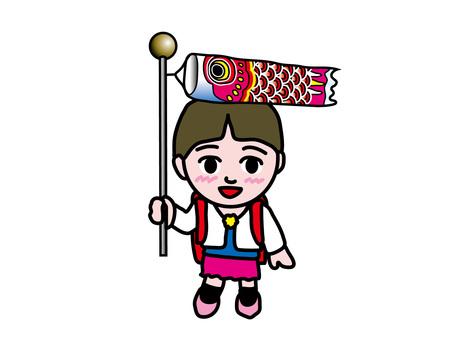 Mini carp streamer (8) Elementary school girl