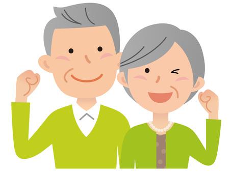 51125. Senior couple, guts 2