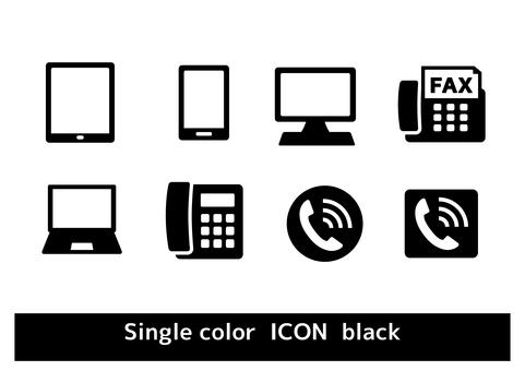 Telephone mark icon Monochrome set