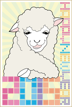 A turning sheep's New Year card 2