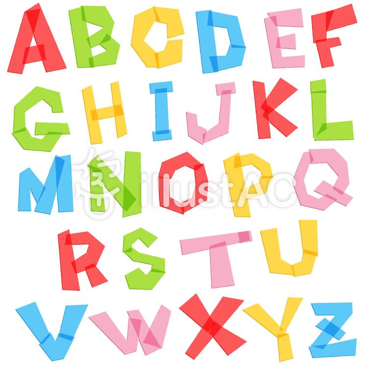ゆる文字アルファベット5c・大文字