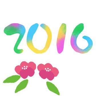 2016 year 2016