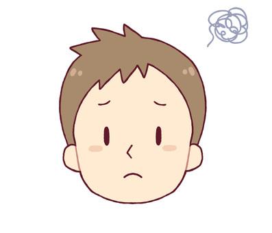 Expression - Confusion (male)