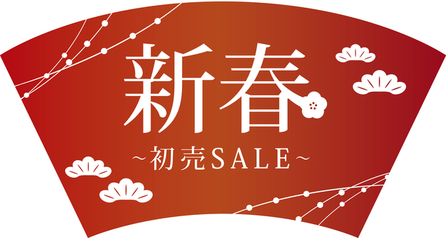 Early spring 売 SALE