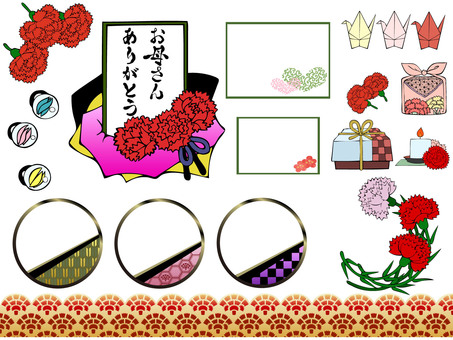 Japanese style mother's day set reform