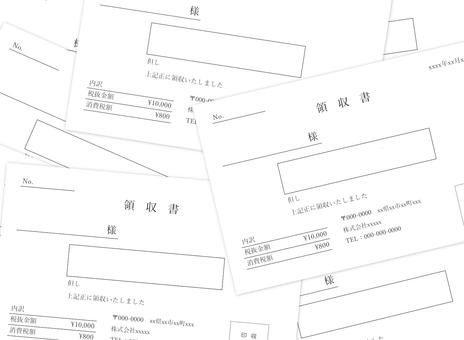Lots of receipts (blank version)