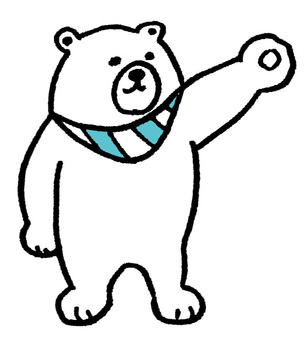 Shirokuma Information