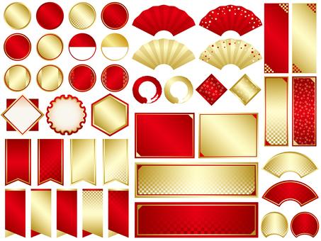 赤と金の和風フレームセット