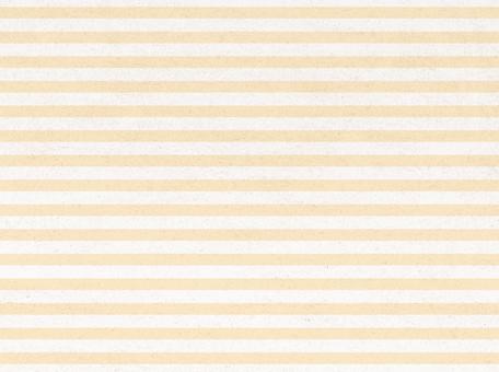 Striped paper ⭐️ Orange