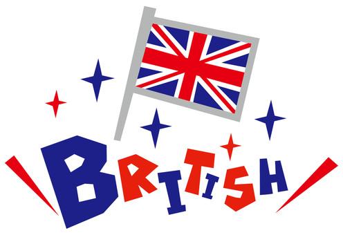 BRITISH ☆ British ☆ National flags logo