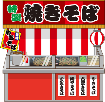 Yakisoba restaurant stand
