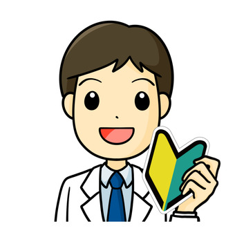 Doctor / pharmacist beginner mark smile