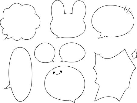 [No color] Hand drawn speech bubble set 2