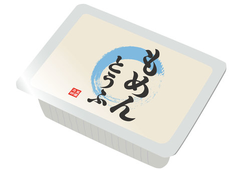 Cotton tofu