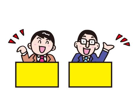 Panel men