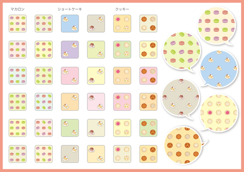 Sweets Swatch