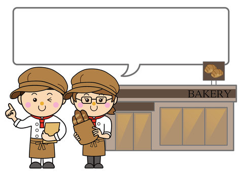 Building 07_02 (bakery / clerk)