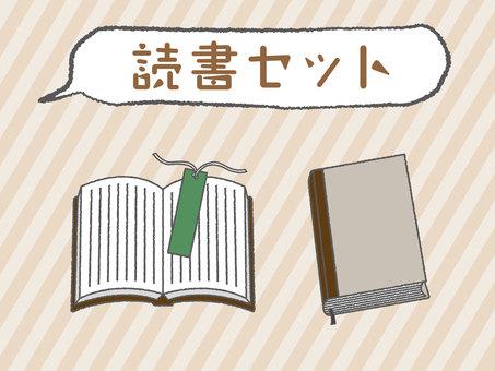 Book, reading illustration