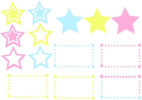 Star material set