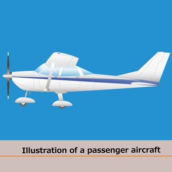 Cessna light aircraft side