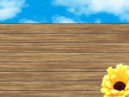 하늘 아래의 나뭇결 벽지 간판