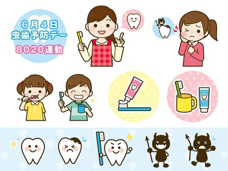 Toothpaste set