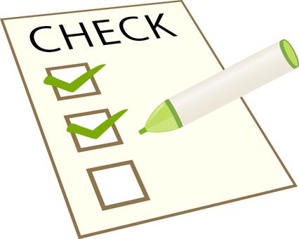 Checklist: Part 2