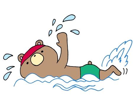 Swim bear 2 2