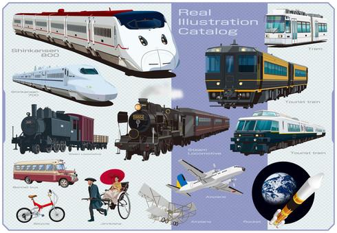 Realistic vehicle illustration