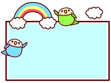 虹と鳥のフレームイラスト