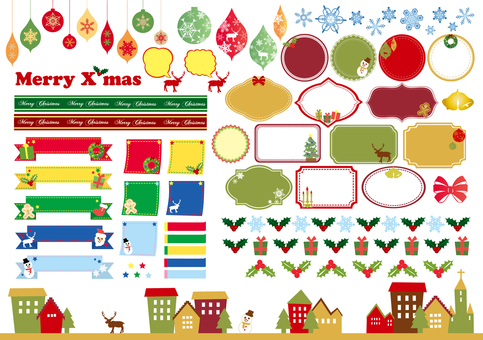 Christmas material pack
