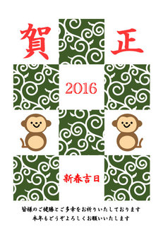 New Year cards 23