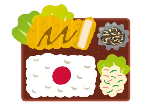 Tonkatsu lunch