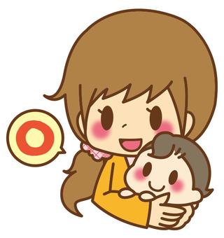 Woman * Mama and baby _ circle