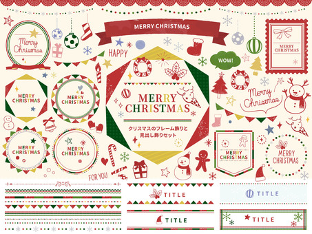 Christmas frame decoration and headline decoration set