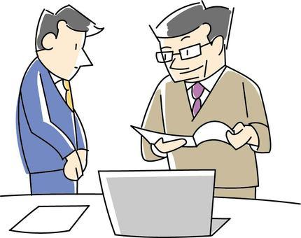 Business scene-10