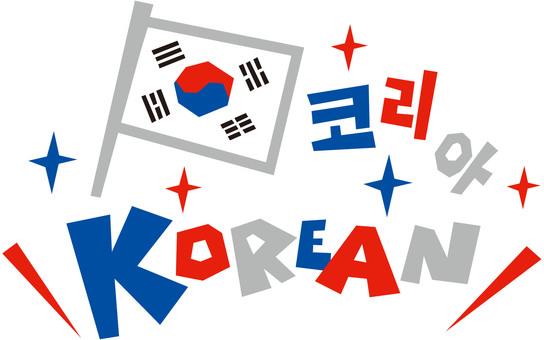 KOREAN · Korean ☆ Pop logo icon