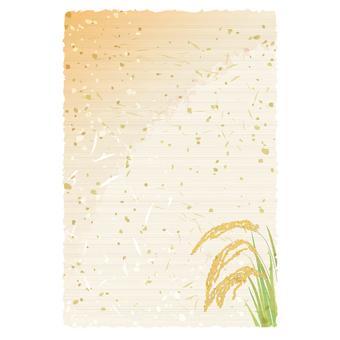 秋背景稲穂お米作り農業水彩★葉書比率