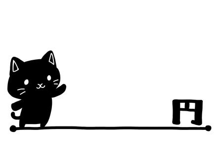Value tag cat