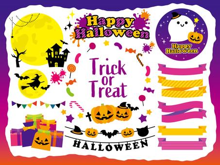 Halloween set ②