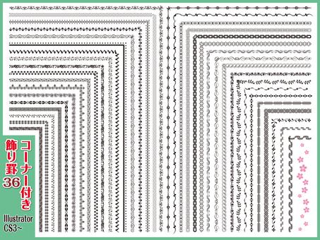 Decorative border with corners 36