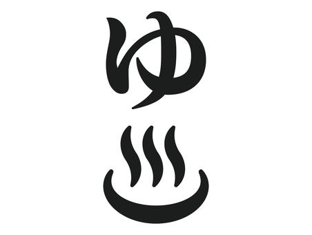 Hot spring mark