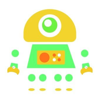 The first robot of yellow and green