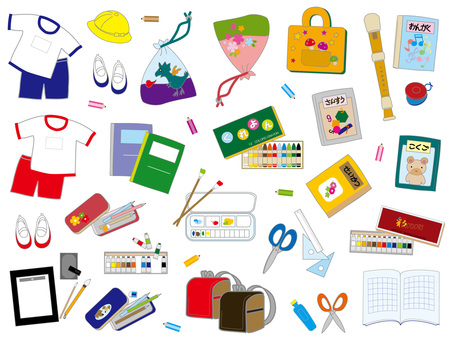 School tools 2 Background solid